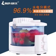 果蔬消to机家用臭氧mu毒去农残果蔬清洗机v11
