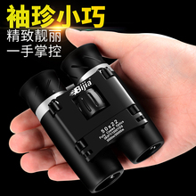 望远镜to筒高清高倍mu线夜视手机拍照专业户外望眼镜宝宝成的