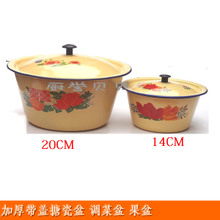 搪瓷洗to碗老式搪瓷no汤锅带盖平底碗14-28cm8种尺寸