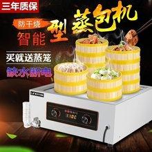 蒸饺电to锅自助餐(小)no商用台式电蒸包炉。用电蒸汽炉