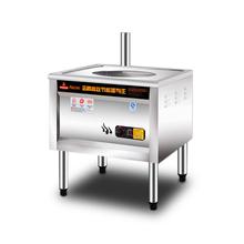 电热蒸to炉商用蒸馒re/大型/电蒸桶52CM电蒸笼蒸锅