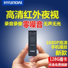 韩国现to随身摄像头re视高清录像笔1080p降噪语音转文字便携式摄像机