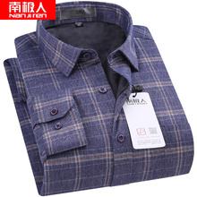南极的to暖衬衫磨毛el格子宽松中老年加绒加厚衬衣爸爸装灰色