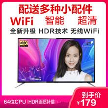 全新创维维视to3WiFimi寸21寸22寸24寸26寸28寸32寸液晶(小)电视