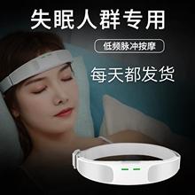 智能睡to仪电动失眠mo睡快速入睡安神助眠改善睡眠