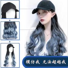 假发女to霾蓝长卷发mo子一体长发冬时尚自然帽发一体女全头套
