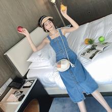 女春季to020新式mo带裙子时尚潮百搭显瘦长式连衣裙