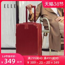 ELLto拉杆箱女轻mo箱20寸(小)型密码登机箱学生24寸行李箱皮箱子