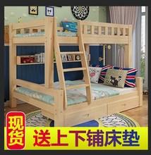 欧式上to铺床双层床mo童房家具组合套装多功能女孩公主高新潮