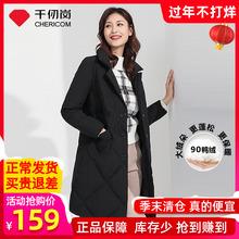 气质千仞岗加to3羽绒服女mo(小)西装领工作服职业冬外套229102
