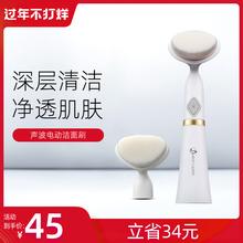 声波震动器毛to清洁器洗脸on脸仪家用电动洁面刷软毛