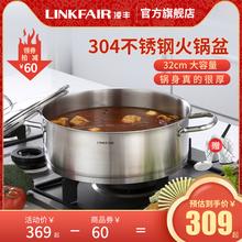 凌丰3to4不锈钢火on用汤锅火锅盆打边炉电磁炉火锅专用锅加厚