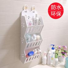 卫生间to室置物架壁on洗手间墙面台面转角洗漱化妆品收纳架