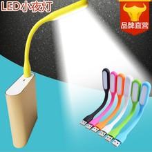 钓鱼(小)to0灯USBonLED夜钓灯上饵灯充电宝USB蓝光灯钓鱼灯头