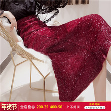 202to秋装新式红on裙子女亮晶晶鱼尾半身裙女中长式高腰裙长裙