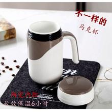 陶瓷内to保温杯办公on男水杯带手柄家用创意个性简约马克茶杯