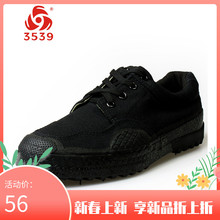包邮3to39黑胶鞋on闲鞋劳保工作鞋大码帆布男鞋户外徒步防滑鞋