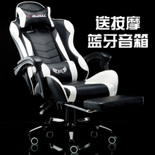 游戏直to专用 家用ony女主播座椅男学生宿舍电脑椅凳子
