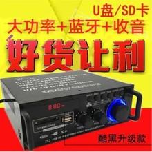 (小)型前to调音器演出on开关输出家用组装遥控重低音车用