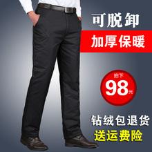 羽绒裤男外穿加厚高腰中老to9可脱卸加on保暖羽绒棉裤白鸭绒