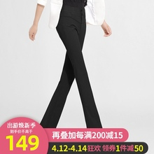 雅思诚to裤微喇直筒op女春2021新式高腰显瘦西裤黑色西装长裤
