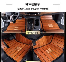 16-to0式定制途op2脚垫全包围七座实木地板汽车用品改装专用内饰