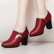 4中跟to鞋女士鞋春op2021新式秋鞋中年皮鞋妈妈鞋粗跟高跟鞋
