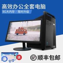 酷睿i3i5台款电脑主机商务工作室dto15y高配pr办公整机全套