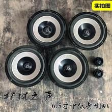 柏梅斯特大柏林to4声汽车音pr低音6.5寸金属盆套装功放博士