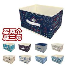 买2减to元无盖抽屉pr纳盒可折叠文件化妆品杂物玩具储物整理箱