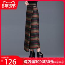 包臀裙to身裙秋冬女sc0新式条纹厚式毛呢中长不规则一步冬天长裙