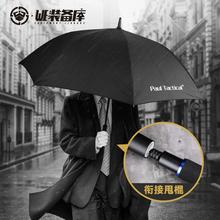 【WEto备库】弘安si机械甩棍合法防身伞战术防卫特工用品