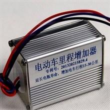 电动车to程增加器改is王三轮车增程通用发电机节能器两轮配件