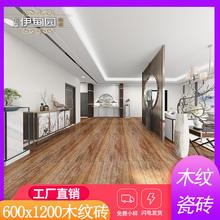 木纹砖to实木600to00客厅卧室防滑仿古简约全瓷直边瓷砖地板砖