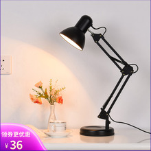 美式折to节能LEDto馨卧室床头轻奢创意宿舍书桌写字阅读台灯