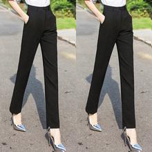 正装西装长裤女2to521春夏to黑色工作裤九分工装高腰直筒西裤