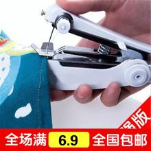 缝纫机to你袖珍手动to玩意生活用品(小)百货节庆赠品采购批�l店