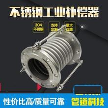dn5to/100/to04不锈钢波纹管减震补偿器伸缩节伸缩法兰式拉杆软管