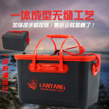 钓鱼桶to体成型evto成型桶钓鱼饵料桶加厚装鱼桶硬壳