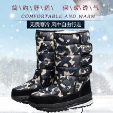 冬季男to东北加厚保ha靴加绒男鞋户外棉靴中筒防滑男女靴冬季