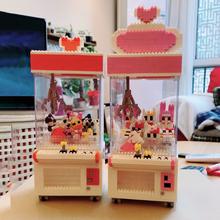 微钻石to木(小)颗粒夹ha匹配乐高抓娃娃机拼装网红女孩玩具成的