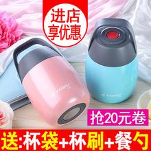 (小)型3to4不锈钢焖ha粥壶闷烧桶汤罐超长保温杯子学生宝宝饭盒