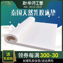 泰国乳to3cm5厘ha5m天然橡胶硅胶垫软无甲醛环保可定制