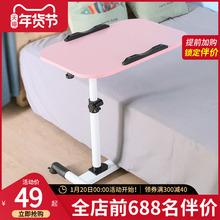 简易升to笔记本电脑ha床上书桌台式家用简约折叠可移动床边桌