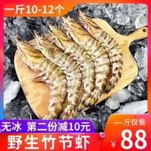 舟山特to野生竹节虾ha新鲜冷冻超大九节虾鲜活速冻海虾