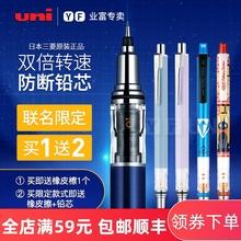 日本原装进口to3NI三菱al50/限定款M5-559/M5-452自动铅笔活动
