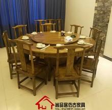 新中式to木实木餐桌al动大圆台1.8/2米火锅桌椅家用圆形饭桌