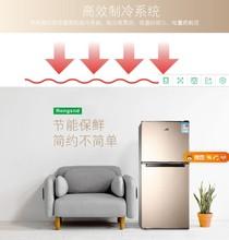 (小)家用to开门冷冻冷em租房用节能静音三门电