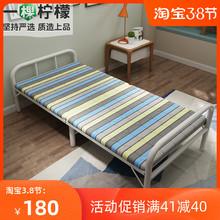 折叠床单的床双to家用午睡办na休简易便携陪护租房1.2米