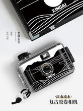 直接出照片拍立to大尺寸相机na可打印便宜自带美颜2